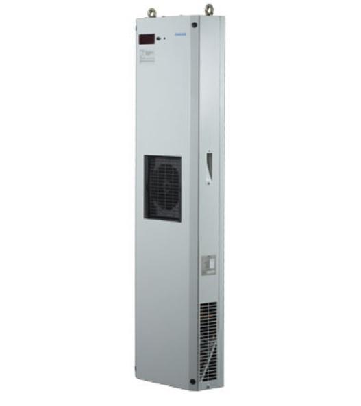 Máy làm mát tủ điều khiển 40ACU-P23
