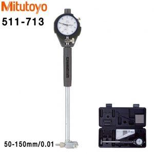 ĐỒNG HỒ HỒ ĐO LỖ MITUTOYO 511-713 (50-150mm/0.01)